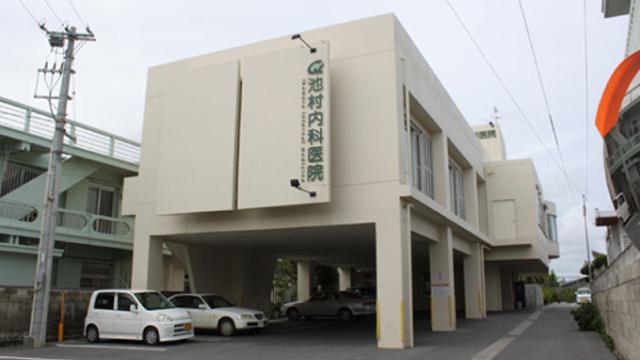 池村内科医院新築工事