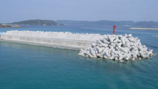 阿嘉漁港第1防波堤・第1護岸工事