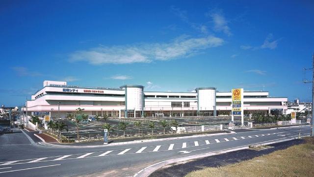 サンエー経塚シティ