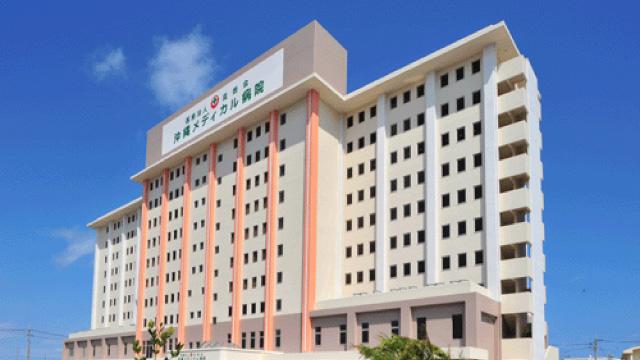 (仮称)新沖縄メディカル病院新築工事