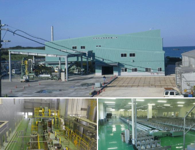 竹富町波照間島製糖工場建設工事