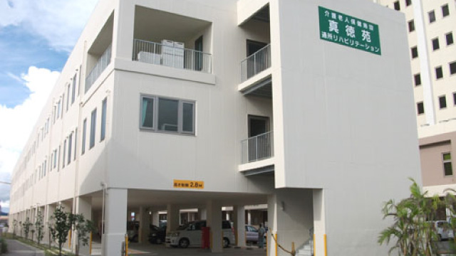 沖縄メディカル病院 介護老人保健施設増築工事
