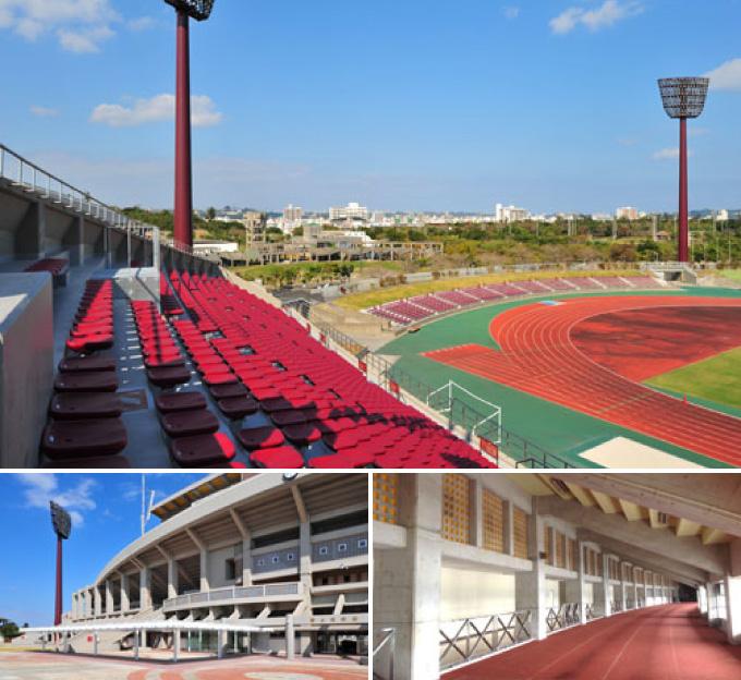 沖縄県総合運動公園陸上競技場改修工事(メインスタンド・建築1工区)