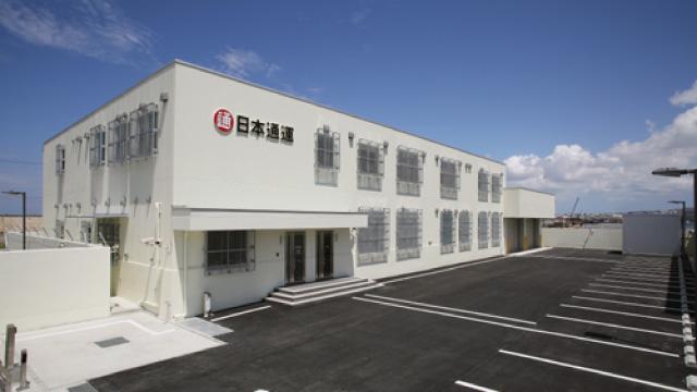 日本通運株式会社沖縄支店建設工事