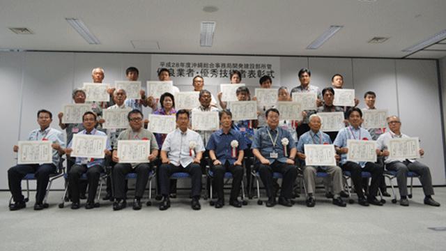 『平良港(漲水地区)岸壁(マイナス7.5m)(改良)(耐震)外1件上部工事』が平成28年度沖縄総合事務局 優良施工工事に選ばれました。