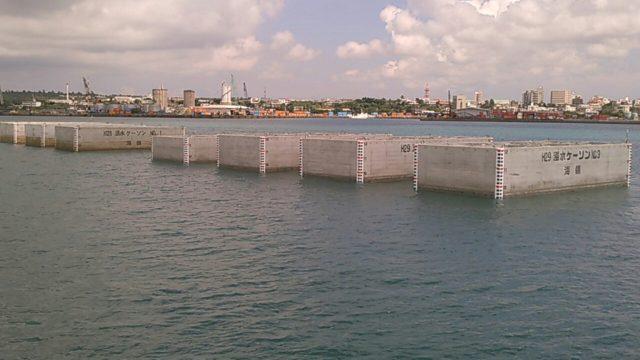 平良港(漲水地区)岸壁ケーソン工事