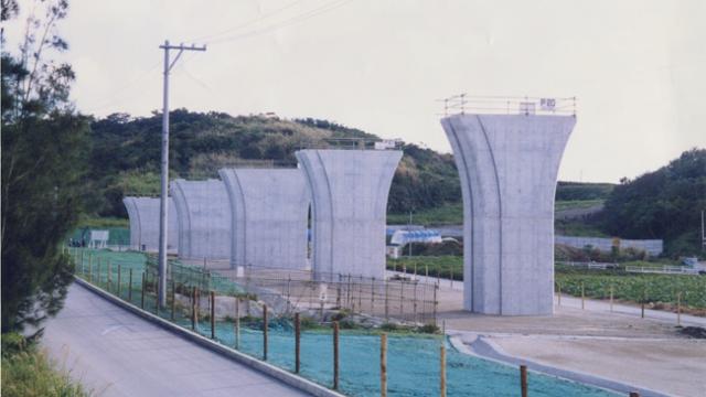 饒波高架橋下部工(上りP20~P24)工事