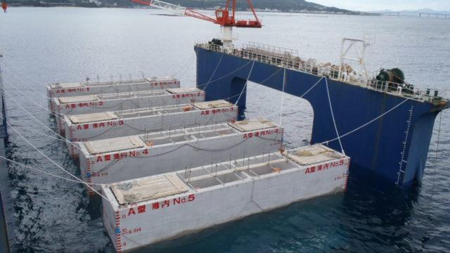 本部港(本部地区)耐震岸壁(-9.0m)ケーソン製作工事(H23-1)