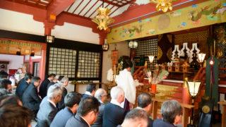 平成31年 年頭式・年頭祈願祭