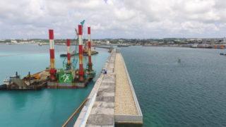 平良港(漲水地区)臨港道路(防波堤外)築造工事