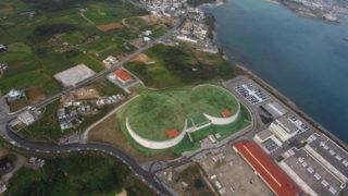 新石川浄水場原水調整池場内整備工事(その2)