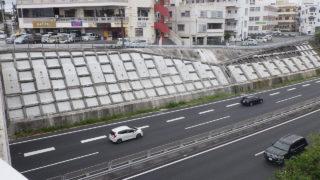 沖縄自動車道 (特定更新等) 宜野湾地区のり面補強工事
