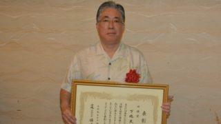令和元年度沖縄県産業安全衛生大会