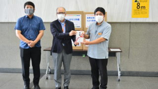 新型コロナウイルス感染拡大に伴うマスク寄贈について