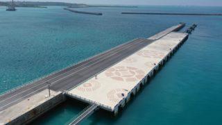 平良港(漲水地区)岸壁(-10m)(防波堤外)上部工工事
