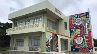 多良間村地域振興拠点施設整備(食堂・土産品施設)新築工事