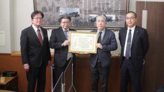 (一社)全国建設産業団体連合会表彰